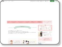 http://ameblo.jp/hinohino0417/