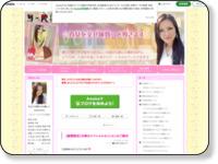 http://ameblo.jp/iyashibito-yasumii/