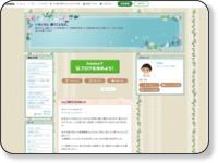 http://ameblo.jp/kei-suzuao/