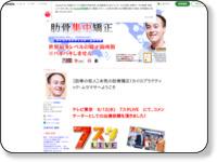 http://ameblo.jp/kogao-kyosei/