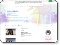 http://ameblo.jp/lovelyp-suke/