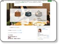 http://ameblo.jp/maria-fmi/