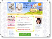 http://ameblo.jp/mimitubo-hana/