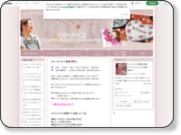 http://ameblo.jp/momosuke97jp/