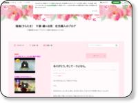 http://ameblo.jp/nijiiroshokunin/