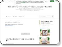 http://ameblo.jp/norichan54/