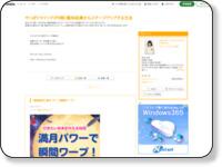 http://ameblo.jp/ogaminoharu/