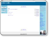 http://ameblo.jp/okuribando/archive-200807.html