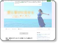 http://ameblo.jp/otohayuzu/