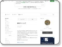 http://ameblo.jp/pisuta-mama/entry-11755002262.html