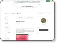http://ameblo.jp/pisuta-mama/entry-11766777625.html