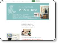 http://ameblo.jp/plus-nico/