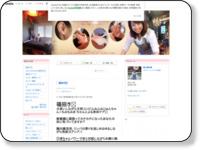 http://ameblo.jp/poteco11/