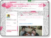 http://ameblo.jp/sakurakana33/entry-12009361623.html