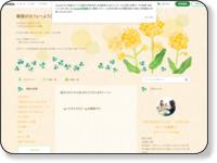 http://ameblo.jp/sanbikinokobuta-r-k-n/