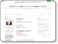 http://ameblo.jp/sayan-ma/