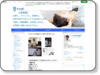 http://ameblo.jp/siseikaizen/