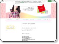 http://ameblo.jp/usaasako55/