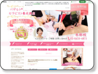 http://ameblo.jp/wellfit-hayashi/