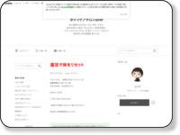http://ameblo.jp/yosa-airef/