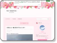 http://ameblo.jp/yuko-relax77/