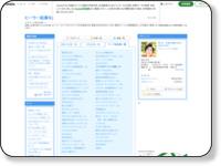 http://ameblo.jp/yuuko-nanairokouju/theme-10027770535.html