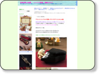 http://amusic.sblo.jp/