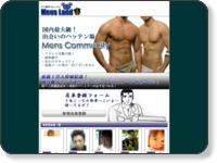 http://anus-style.com/