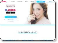 http://aso-bo.com/