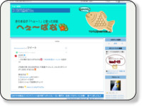 http://blog.goo.ne.jp/kirimarunaomi