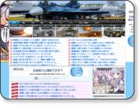 http://blog.livedoor.jp/corez18c24-mili777