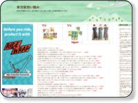 http://blog.livedoor.jp/ikuzi2p/