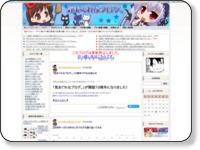 http://blog.livedoor.jp/kimagure_ryu/