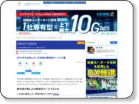 http://blogs.itmedia.co.jp/sasaki/2012/12/2012web10-c872.html