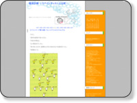 http://c60.blog.shinobi.jp/Entry/452/