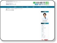 包茎手術|静岡県で包茎手術なら静岡中央クリニックへ相談。