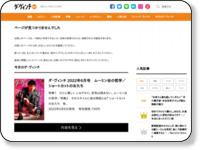 http://ddnavi.com/serial/anime-bu/