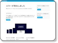 北海道発‼ - うつ病支援団体「discove」が運営するコミュニティ情報サイト「こころ@さぽーと」