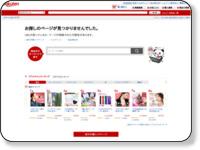 http://event.rakuten.co.jp/auto/satei/tokaitori/kaitorihikaku_002.html