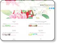 �Ǻರ flower&clover