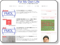 http://fmol.be-ourselves.jp/