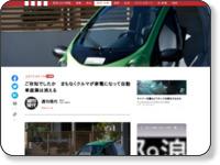 http://gendai.ismedia.jp/articles/-/42910