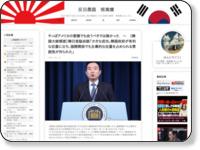 http://hannichigukoku.info/