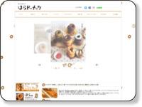 http://haradonuts.jp/