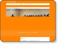 太田市民吹奏楽団