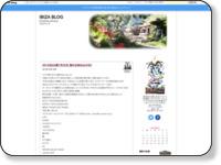 http://ibizablog.exblog.jp/
