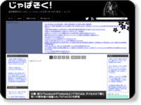 http://jpsoku.blog.jp/