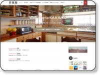 http://kajijuku.com/