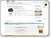 http://kakaku.com/item/00500210637/?lid=ksearch_kakakuitem_image