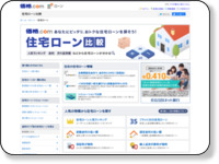 http://kakaku.com/loan/housing-loan/